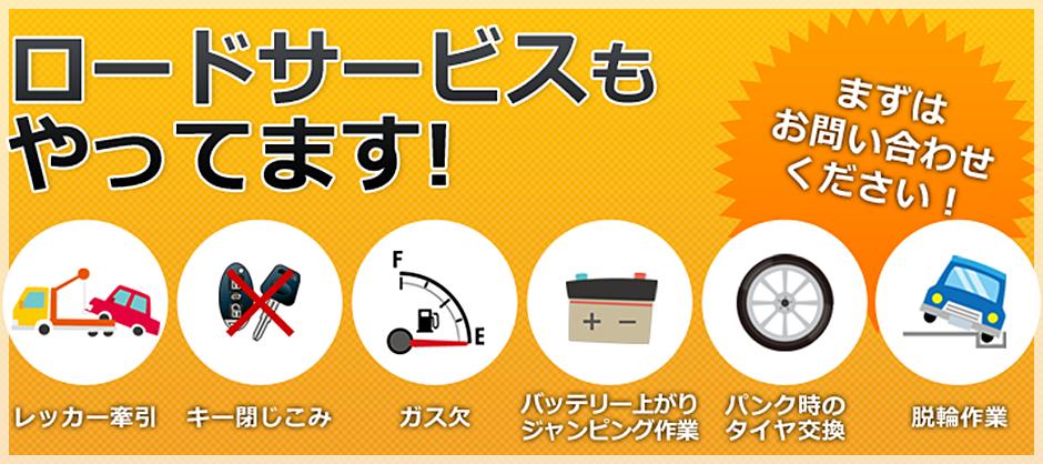 自動車修理 板金塗装 車検 大阪|大和自動車